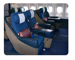 Business Class-Bulkhead Seats